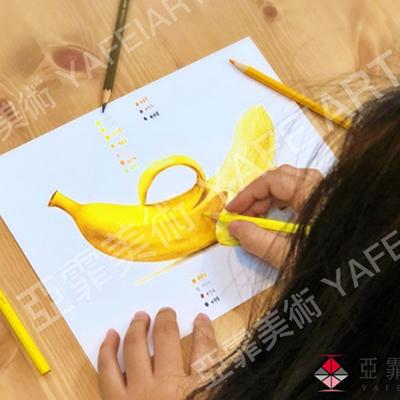 色鉛筆插畫班