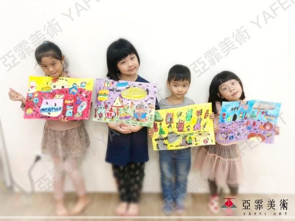 亞霏美術-新竹校-【兒童美術班】11月正式開課囉!!